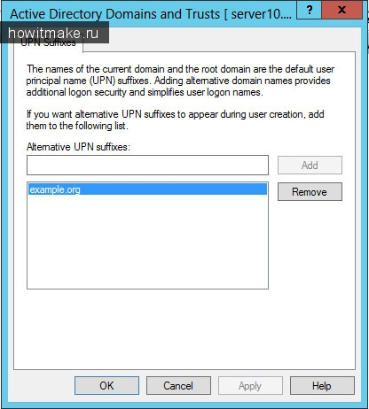 Active Directory Domains and Trusts+UPN suffix (Windows Server 2012)