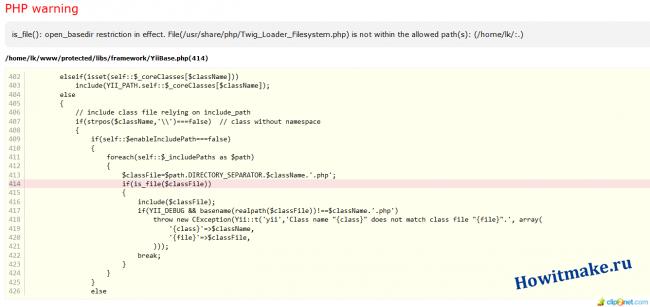 howitmake